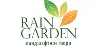 Авторский сад Светланы Кульбашной