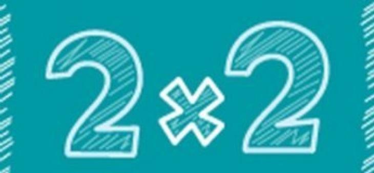 Математическая студия 2х2 (филиал на ж/м Приднепровск)