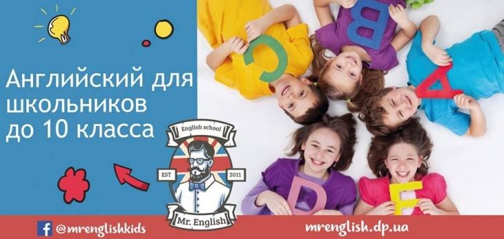Mr.English Kids