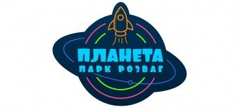 """Парк развлечений """"Планета"""" Киев ТРЦ """"New Way"""""""