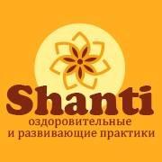 Shanti-studio