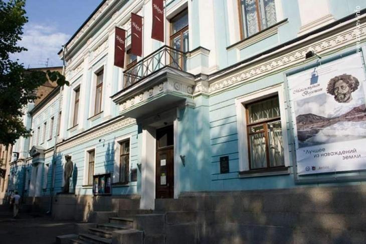 """Нацiональний музей """"Київська картинна галерея"""""""