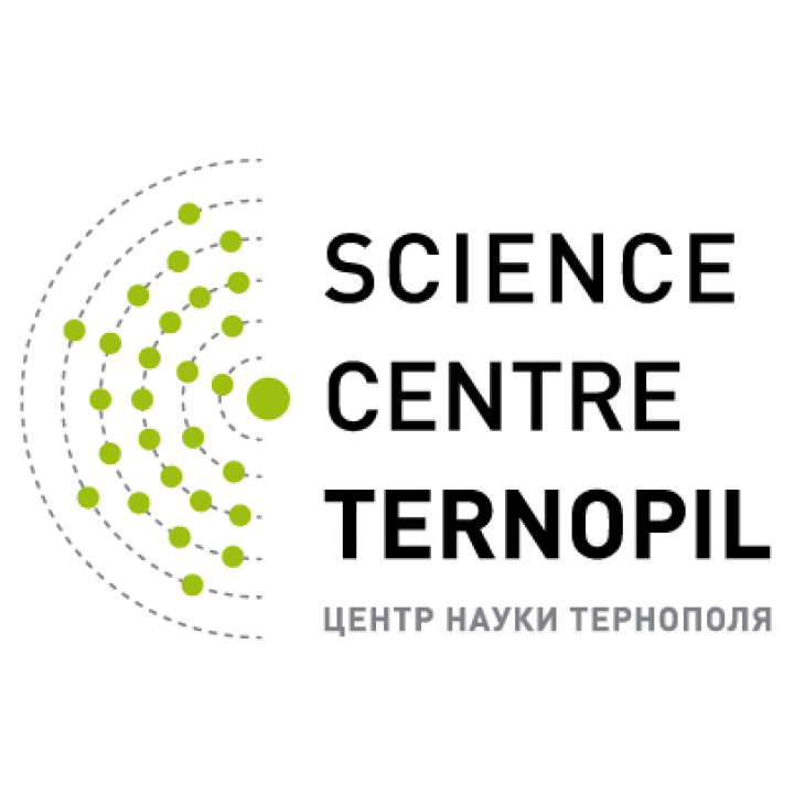 Центр науки Тернополя