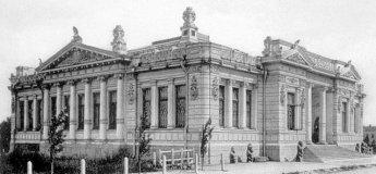 Национальный исторический музей им. Д.И. Яворницкого