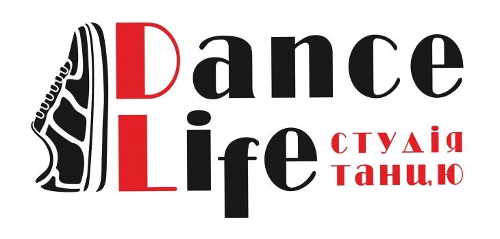 """Тернопіль Студія танцю """"Dance life"""""""