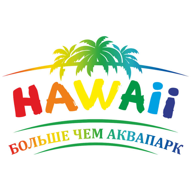 Аквапарк HAWAII