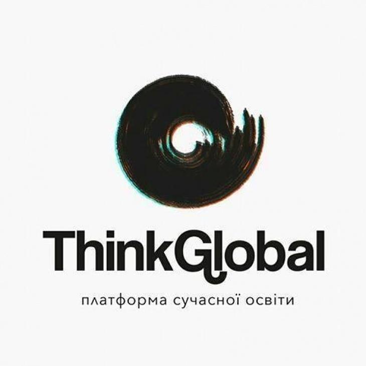 ThinkGlobal - інноваційна школа