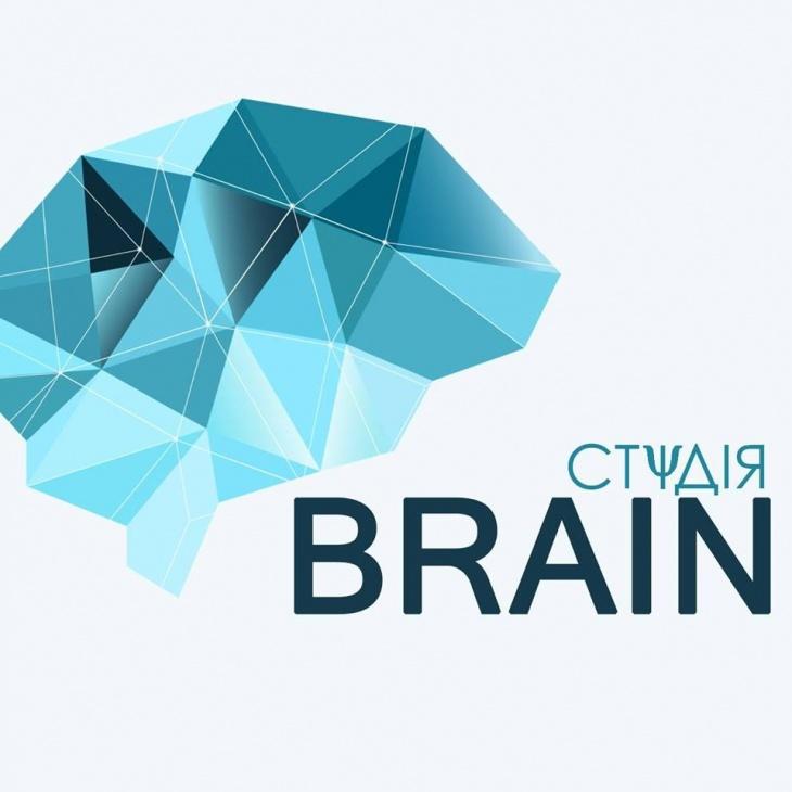 Студія психологічного розвитку BRAIN