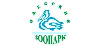 Одесский зоопарк