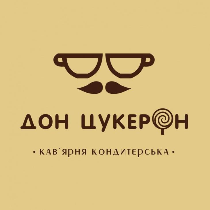 Дон Цукерон кав'ярня - кондитерська