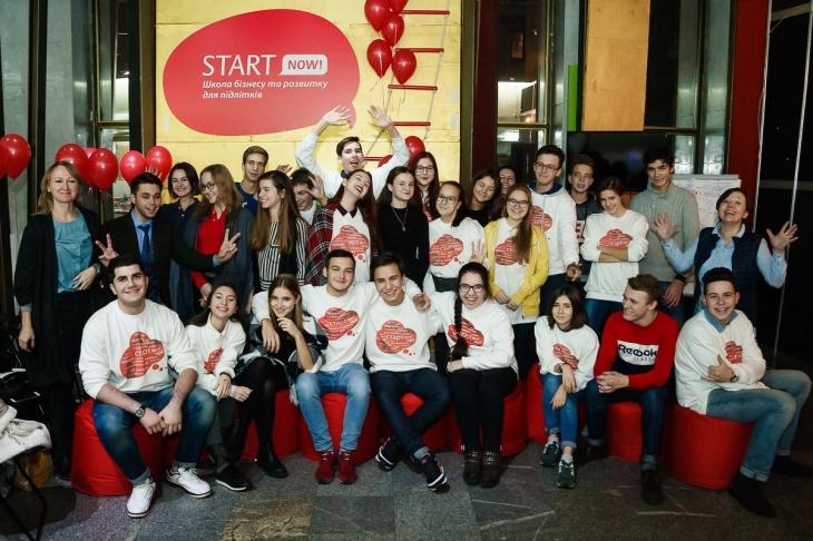 Start Now! Школа бізнесу та розвитку для підлітків