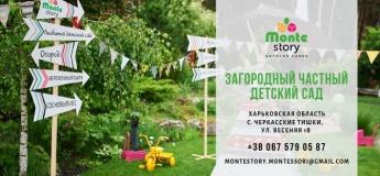 Montestory