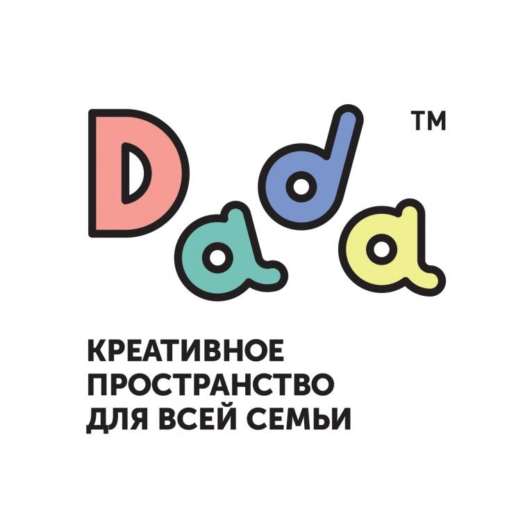 Креативное пространство для всей семьи Dada