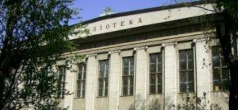 Бібліотека Національного університету «Львівська політехніка»