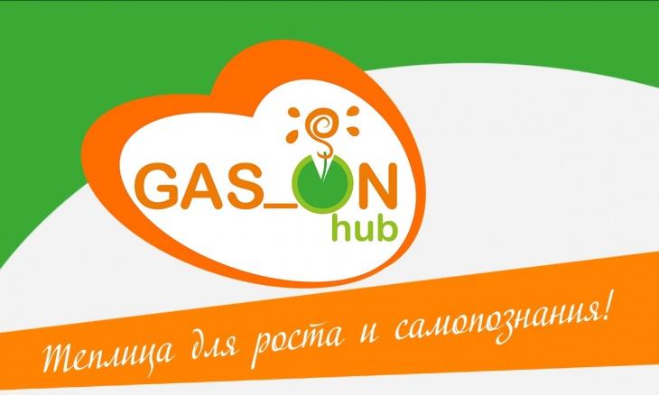 GAS_on hub