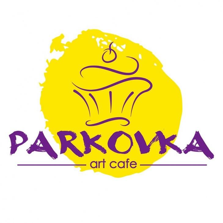 """Арт кафе """"Parkovka"""""""