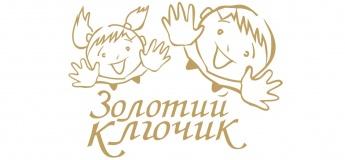 "ПП ДНЗ ""Золотий ключик"""