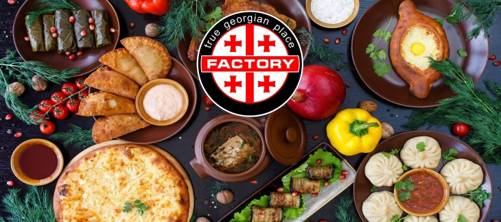 Georgian Factory - ресторан сучасної грузинської кухні на Замості