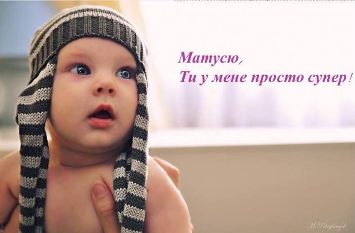 Mama'Space