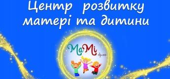 """Центр развития матери и ребенка """"MaMi"""""""