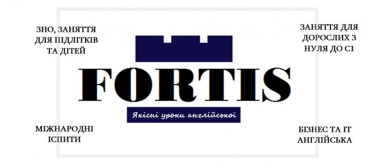 Fortis Club