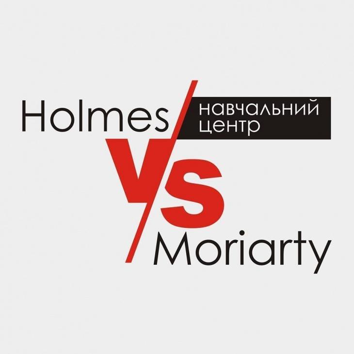 """Навчальний центр """"Holmes VS Moriarty"""""""