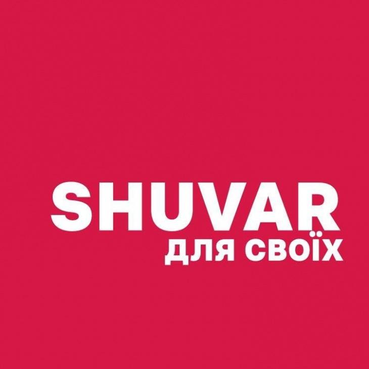 Торговий Комплекс Шувар
