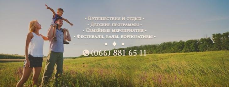 """Клуб """"Круг друзей - Золотая СемьЯ"""""""