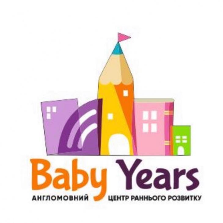 BABY YEARS Англомовний Центр Раннього Розвитку