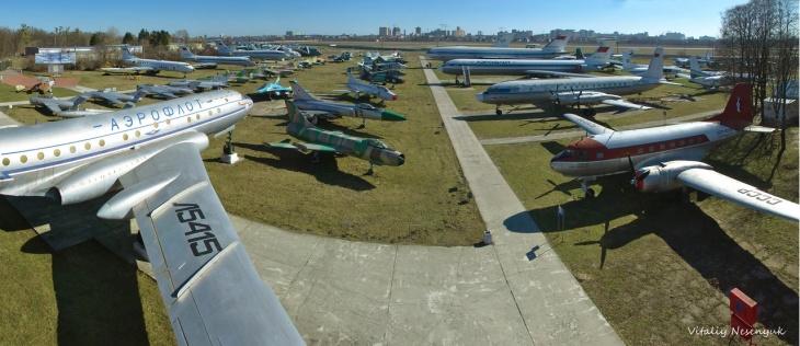 Державний музей авіації