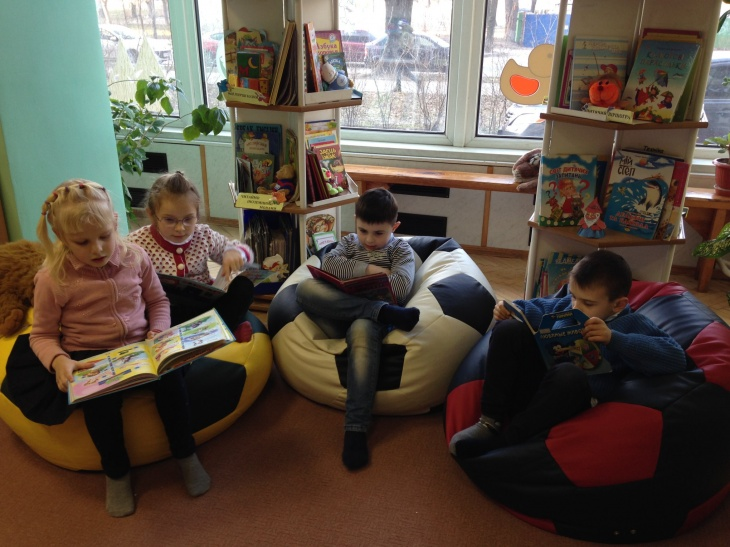 Бібліотека Усенка для дітей