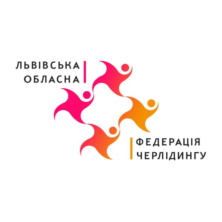 Львівська обласна федерація черлідингу
