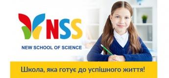 NSS school