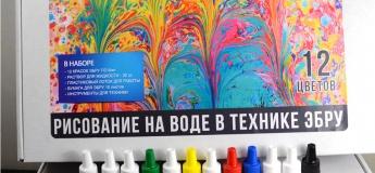 Kineticsands.com.ua - сайт для креативних батьків