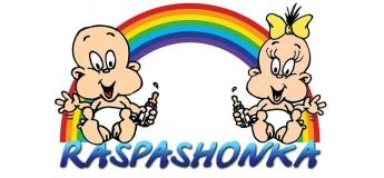 Raspashonka.ua - интернет магазин детских товаров