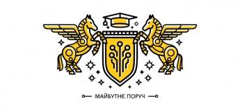 IT'S School Дніпро