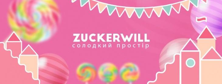 Zuckerwill - сладкое пространство