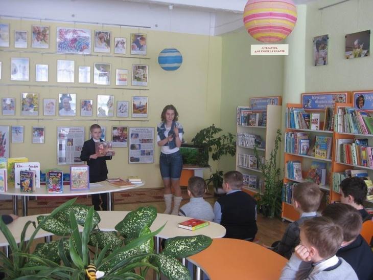Тернопільська міська централізована бібліотечна система