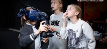 Виртуальная реальность и квесты BlackFox VR