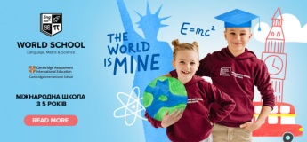 World PreSchool. Language. Maths & Science