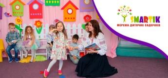 Мережа дитячих садочків та клубів «Smartik»