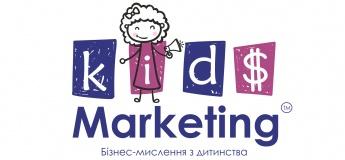 Бізнес-школа KidsMarketing