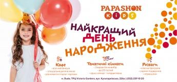 Papashon Kids