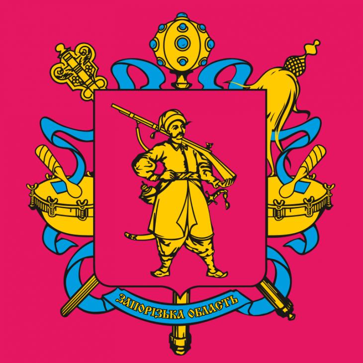 Запорожский край