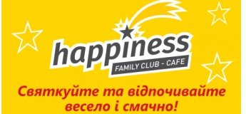 Happiness family club - cafe