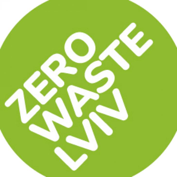 Zero Waste Lviv