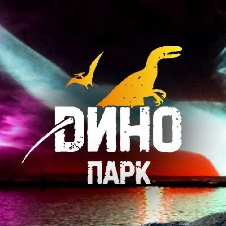 ДиноПарк Вінниця