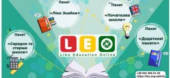 Дистанційна школа Liko Education Online