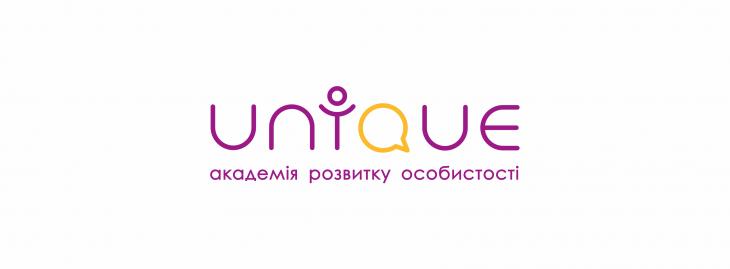 Академія розвитку особистості UNIQUE