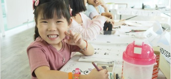 40% OFF Creative Kids Art Immersion Course